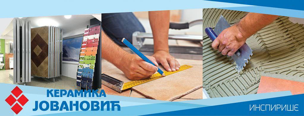 Планирање уградње керамичких плочица