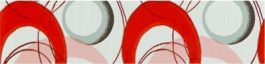 Listela Ramona Rosso 6×25