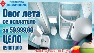 Ovog leta se isplatilo – za 59.999,00 dinara celo novo kupatilo