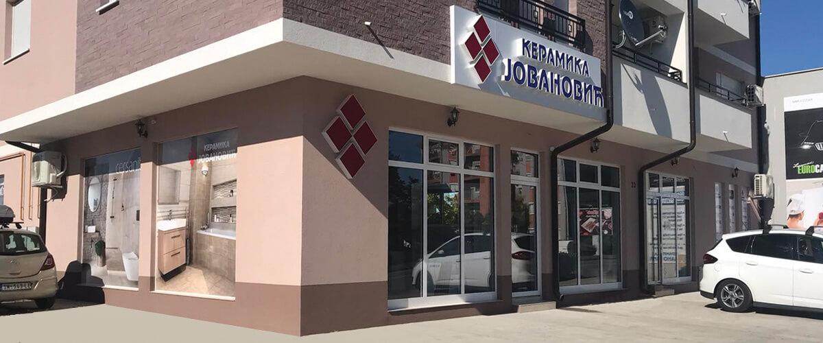 Отварање салона у Сремској Митровици